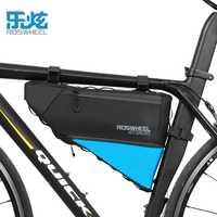 Roswheel 3 + 1L ajustable escalable alta capacidad bicicleta durable Ciclismo MTB Mountain Road bicicleta bolsa delantera del tubo superior bolsa marco
