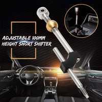 Ajustable 100mm de altura corta palanca para Honda Cívica de aluminio de acero inoxidable altura Dual corta palanca frente engranajes