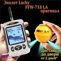 Suerte FFW718LA versión rusa eco sirena inalámbrica fishfinder 45 M/135FT Fishfinder para el lago mar río эхолот для рыбалки