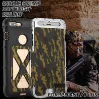 Nuevo para iPhone 7 camuflaje militar de los hombres funda para iPhone 7 Plus Hombre de Hierro acero inoxidable metal flip Conque R -Sólo