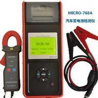 MICRO-768A batería de coche Detector de amperímetro del voltímetro de termómetro de energía de respaldo de ecus