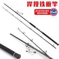 3,0-2,7 m Japón FUJI accesorios x-carbon fuerte duro Jigging caña de pescar mar H tune Saltwater Fish lure Rod
