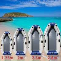 175-260cm PVC bote inflable resistente al desgaste plegable remar aire Kayak/bote de pesca para 1-5 personas pesca bote deportes al aire libre