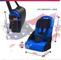Envío Gratis asiento de coche portátil para niños cojín de aire para bebé mbl010