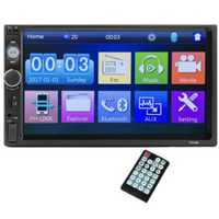 Reproductor Multimedia MP5 para coche de 7 pulgadas 2 Din HD estéreo Bluetooth pantalla táctil MP4/MP5 reproductor FM música GPS auto Radio