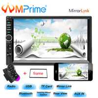 AMprime 2 din car radio 7