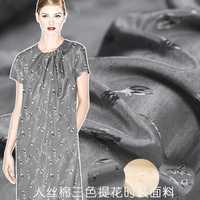 Nueva moda tela de algodón rayón jacquard Vestido grueso tela de algodón hecho a mano tela DIY tela de algodón al por mayor tela de retazos