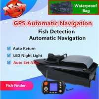 Navegación de posicionamiento GPS inteligente bote de nidificación 2CG automático buscador de peces Sonar Control remoto RC cebo barco con batería de 20 a bolsa