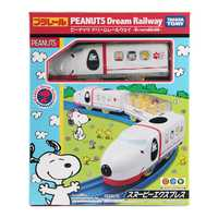 Takara Tomy Disney sueño de Plarail de Snoopy de cacahuetes Express motorizado tren de juguete nuevo