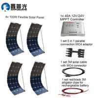 XINPUGUAN400w Sistema Solar kit de 40A controlador MPPT MC4 cable de conector de adaptador de 100 w panel solar flexible para batería de 12 v RV yarda