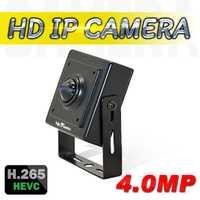 Venta caliente Mini HD cámara IP 4.0MP Onvif H.264 H.265 CCTV cámara IP 1080 P HD Mini Pinhole lente P2P video cámaras de vigilancia