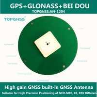 De alta ganancia, alta precisión GPS antena para NEO-M8P/NEO-M8T/8U/8L LEA-8T/6 t módulo GNSS alta precisión RTK GNSS antena.