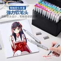 STA/30/40/60/80/128 Color de doble cabeza Alcohol Sketch arte marcador doble punta bien cepillo pluma cepillo pluma pincel de Anime/ropa/producto/Diseño de Interiores
