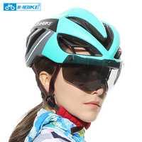 INBIKE ciclismo casco gafas magnéticas bicicleta Road cascos de bicicleta de montaña gafas de sol ciclismo gafas lente casco 4