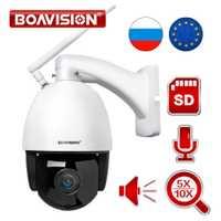 HD 1080 P HD inalámbrico domo PTZ Cámara cámara IP WIFI 5X 10X de Zoom al aire libre de seguridad CCTV cámara de vigilancia de vídeo de Audio IR ONVIF de 60 M
