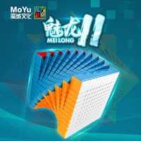 Moyu Meilong 11x11x11 Cube, 90mm sans autocollant, WCA compétition professionnelle Cube de vitesse jouets pour garçons Cube magique