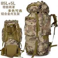 80L montañismo bolsa mochila al aire libre 90L de alta capacidad/