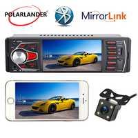 Audio del coche Radio 4,1 pulgadas 1 DIN MP5 enlace espejo FM TF SD entrada AUX Bluetooth 4,0 luces de colores Autoradio radio reproductor de cassette