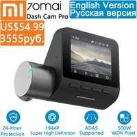 Xiaomi 70mai Pro Dash Cam Full HD 1944 P voiture caméra enregistreur GPS ADAS 70 Mai Wifi Dvr voiture 24 H moniteur de stationnement 140FOV Vision nocturne
