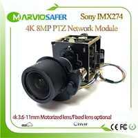 H.265 4 K 8MP UHD Sony IMX274 Sensor IP de red PTZ CÁMARA DE CCTV módulo perfecta visión día y noche onvif 3,6-11mm lente