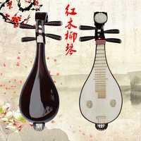 Profesional Liuqin Lignum vitae Liu Qin chino laúd mandolina tradicional instrumento Musical