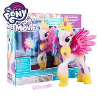 Pony Polly brilla el sol Universal Princesa Di Ya la chica brilla el juguete E0190 niños presente juguete