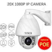 Cámara CCTV POE IP 20/30X cámara de red domo Zoom de alta velocidad 1080 p seguimiento automático PTZ IP cámara de vigilancia IP cámara de seguridad IP
