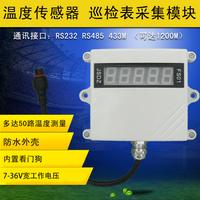 FS01-RS485 FS01 termómetro/solo bus multipunto accionados DS18B20 sensor de temperatura mesa de inspección Módulo de recolección
