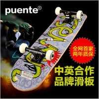 Qualitycanadian Arce graffiti Skateboard 78.5*19.5*10 cm Longboard hombres/niña La Pintada monopatin patín de la calle monopatín límite