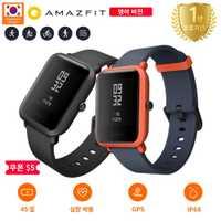 Reloj inteligente Xiaomi Huami Amazfit Bip reloj inteligente Monitor de ritmo cardíaco 45 días de vida de la batería y GPS Gloness para Android IOS sistema de