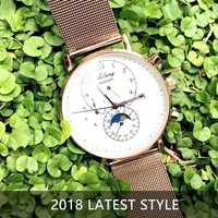 Auténtico reloj mecánico completamente automático reloj de moda para hombres resistente al agua fino de acero simple luz nocturna 2018 nuevo reloj para hombres