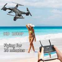 Helicóptero RC Drone con cámara HD 1080 p WIFI FPV RC Drone profesional plegable Quadcopter 20 minutos en la vida de la batería
