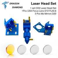 Dragón diamante Original CO2 láser de la cabeza conjunto para 2030 de 4060 K40 de grabado láser, máquina de corte