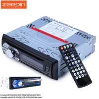 1563U 1 DIN 12 V audio Mp3 reproductor de CD Radio del coche apoyo FM1 FM2 FM3 tarjeta SD USB AUX DVD VCD con Control remoto