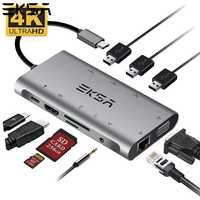 EKSA HUB USB 10 en 1 Thunderbolt 3 tipo C adaptador Dock 3 USB 3,0 Puerto 4 K HDMI 1080 P VGA RJ45 Gigabit Ethernet para el Macbook Pro