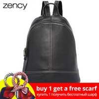 Zency 100% de cuero genuino de las mujeres de la moda mochila estilo Preppy chica mochila negro de vacaciones mochila Casual dama bolsa de viaje