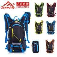 18L mochila impermeable para acampar deportes al aire libre escalada ciclismo bolsa deporte mochila para montar en motocicleta
