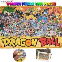 MOMEMO personnalisé 1000 pièces en bois Puzzle Dragon Ball personnalisé personnalité Puzzle adultes adolescents enfants Puzzle jouets