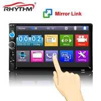 2Din coche autoRadio MP5 Player 7