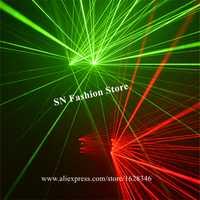 P15 fiesta baile etapa usa láser verde gafas dj rojo vigas guantes láser bar realizar vestido trajes Proyector láser dj