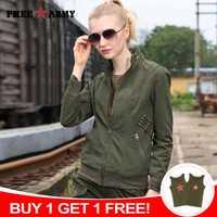 Ejército Libre de marca damas chaquetas mujeres bombarderos otoño Casual Slim sólido Delgado ropa de chaqueta de otoño ropa de mujer Gs-8228A