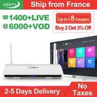 Leadcool QHDTV 1 an IPTV France arabe RK3229 Android 8.1 1 + 8G IPTV Box pays-bas belgique italie QHDTV abonnement IP TV Box