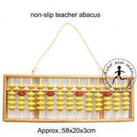 Alta calidad 13 columna percha de madera de gran tamaño NON-SLIP Ábaco chino soroban herramienta en la enseñanza de las matemáticas para el profesor XMF018