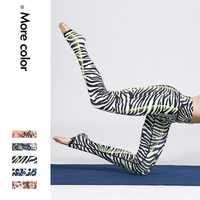 Yoga Mujer Pantalones de cintura alta elástica Yoga polainas Deporte Fitness corriendo rápido seco Ropa deportiva Mujer gimnasio