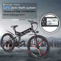 Nueva bicicleta eléctrica 24 velocidades 10AH 36 V 350 W batería de litio integrada E Bike eléctrica 26