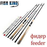 FISHIKING de alto carbono Super potencia de 3 secciones 3,6 M 3,9 M L M H señuelo peso 40-120g de caña de pescar de Rod