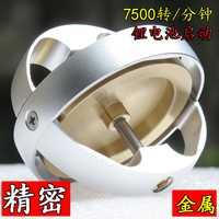 Gyroscope électrique mécanique en métal jouets Gyroscope classique Collection cadeaux Anti gravité technologie créative