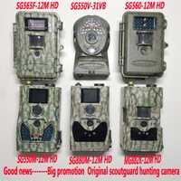 Inventario de limpieza cámara de caza MMS foto trampas Cámara salvaje trampas 12MP HD IR Trail Scouting impermeable videocámara