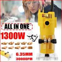 1300 W 6,35 MM 30000 rpm recortadora eléctrica enrutador laminado de madera 110 V EE. UU./220 V UE recorte de madera herramientas para tallar la fresadora