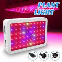 Smuxi 1000 W 60LED espectro completo LED crece la luz rojo/azul/blanco/UV/IR lámpara crecimiento de efecto invernadero de interior hydroponicstent plantas